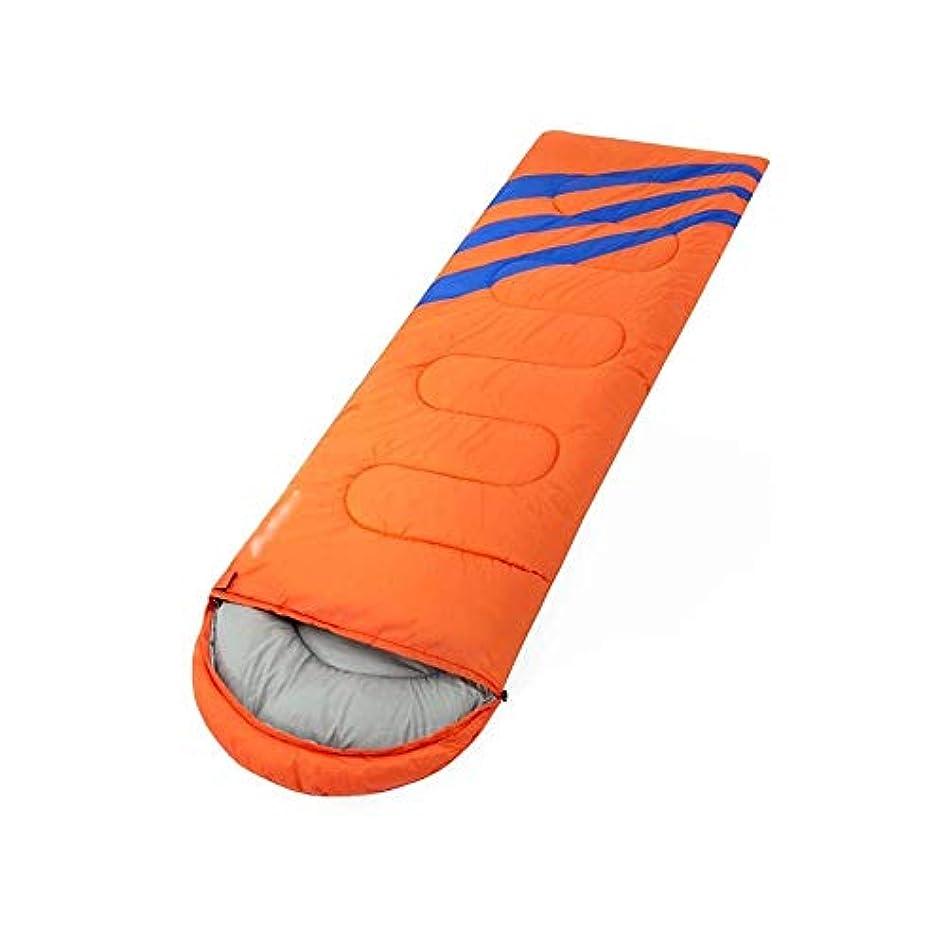 冷ややかな破壊する滞在ライトフード付き寝袋3-4シーズンキャンプ大人の 暖かい封筒寝袋コットンパッド用屋外ハイキングフェスティバルブルー (色 : A, サイズ さいず : 1.8kg)