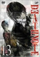 DEATH NOTE Vol.13 [DVD]
