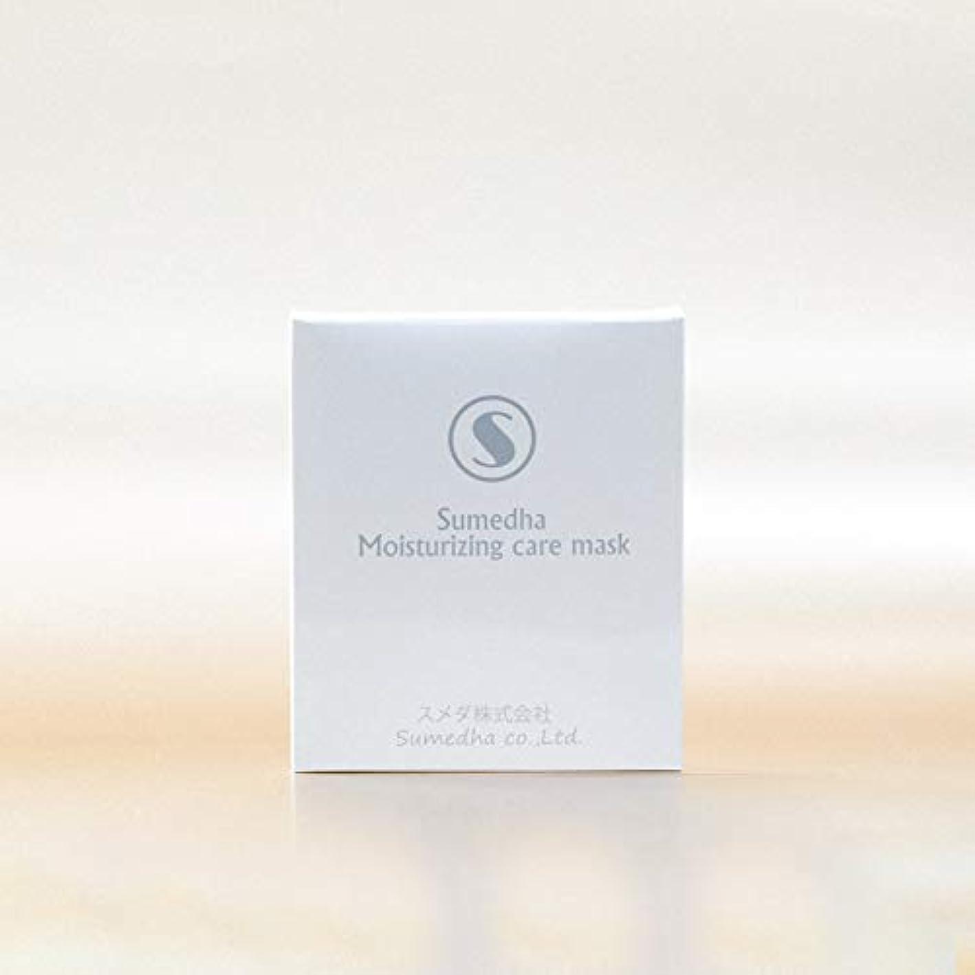 ピアース急いで虫を数えるフェイスマスク Sumedha パック 保湿マスク 日本製 マスク フェイスパック 3枚入り 美白 美容 アンチセンシティブ 角質層修復 保湿 補水 敏感肌 発赤 アレルギー緩和 コーセー (超保湿)