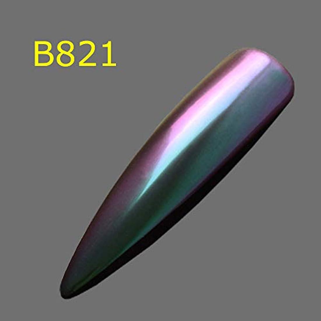 1ピースキラキラカメレオンフレークマジック効果グラデーションホログラフィックカラーネイルグリッターパウダーダストポリッシュジェルマニキュアSAB801-8800 B821