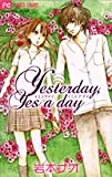"""""""Yesterday,Yes a day"""" (フラワーコミックス)"""