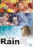 ヴィム・ヴェンダースpresents Rain [DVD] 画像