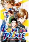 Love prince (部長特集) (エーピーセレクション)の詳細を見る