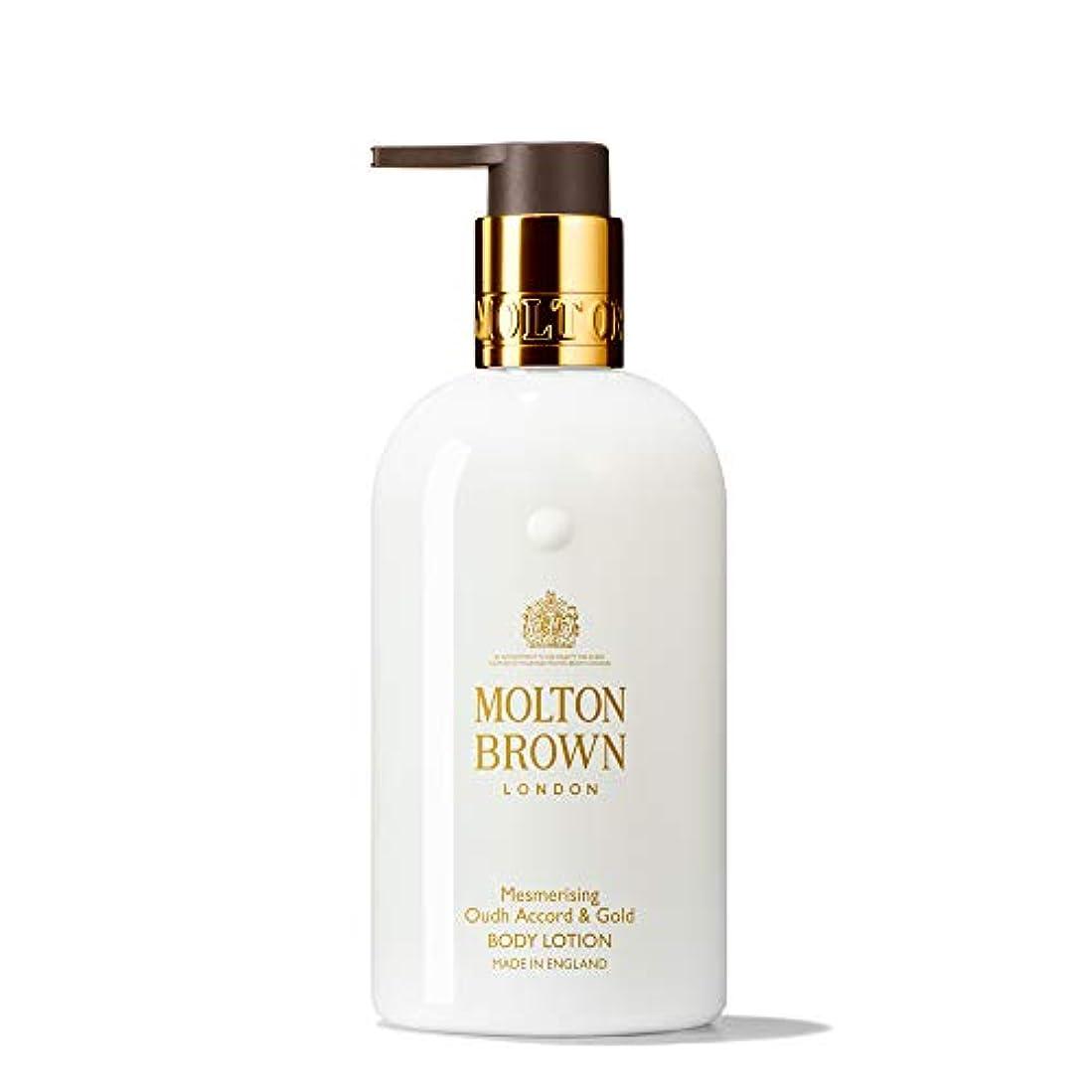 靄スティーブンソン醸造所MOLTON BROWN(モルトンブラウン) ウード?アコード&ゴールド ボディローション