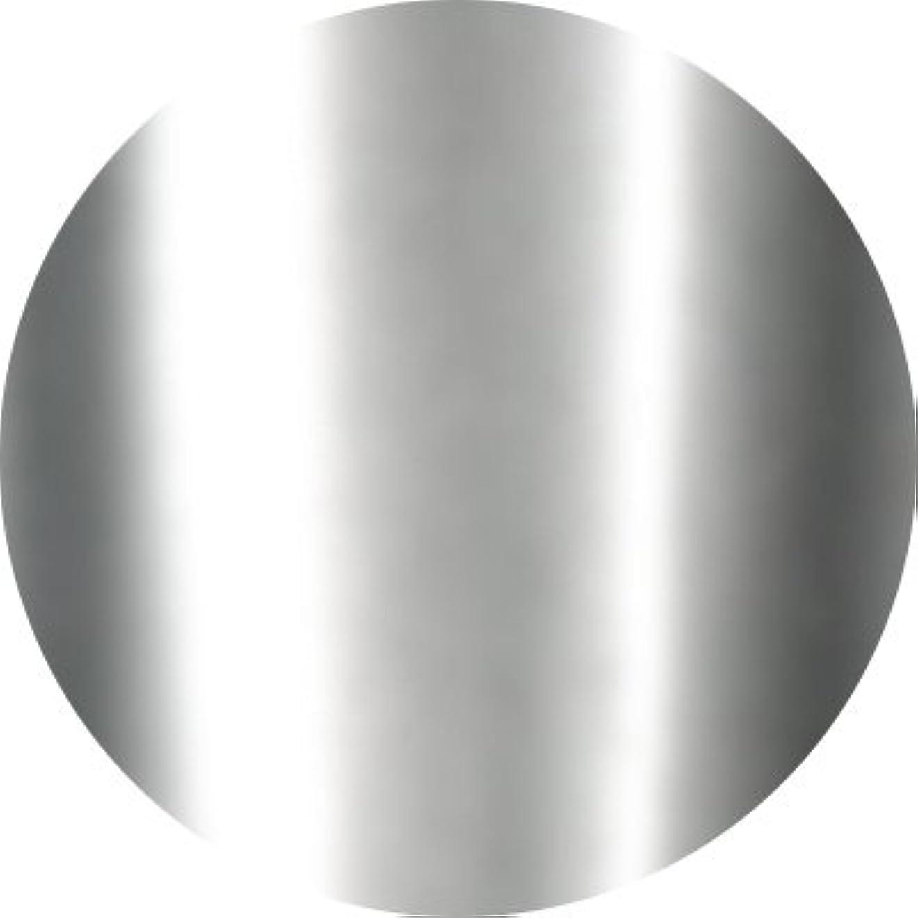 裏切り者セットする不屈Jewelry jel(ジュエリージェル) カラージェル 5ml<BR>ピッカピカメタリック MKシルバー