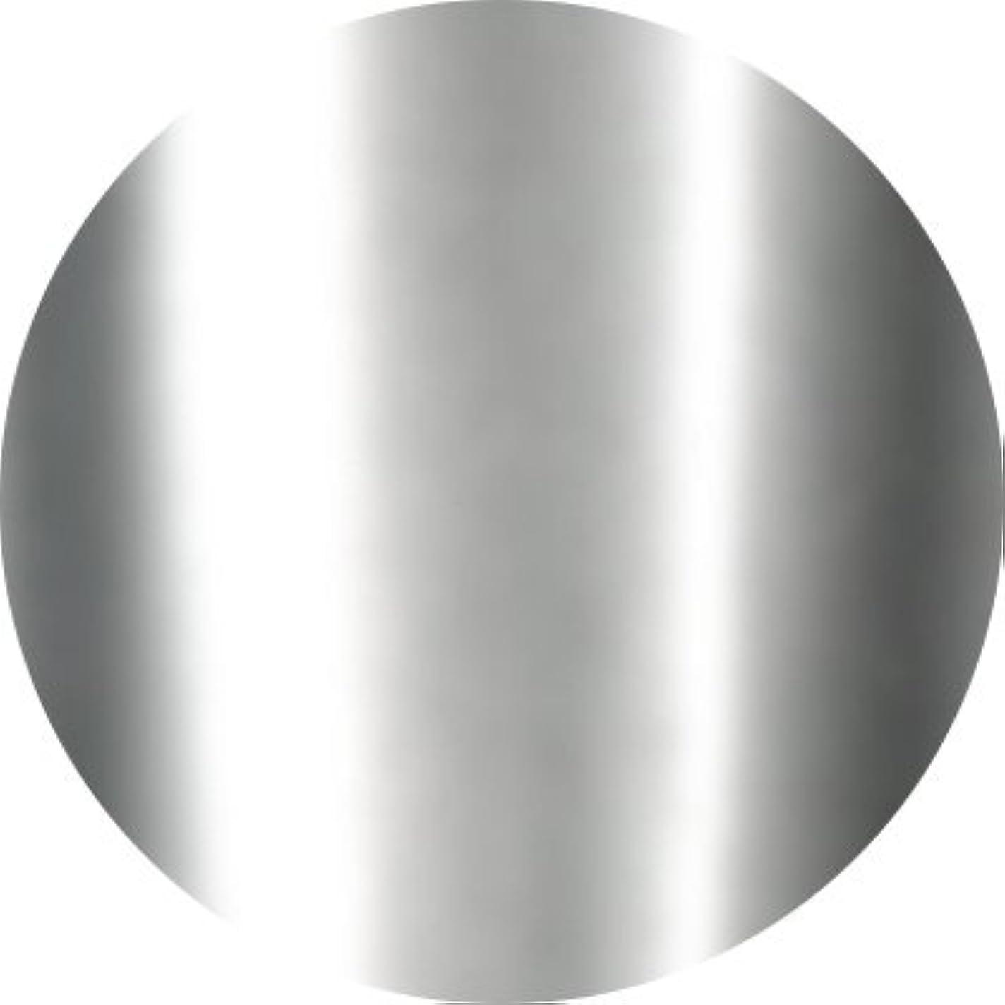音ロースト底Jewelry jel(ジュエリージェル) カラージェル 5ml<BR>ピッカピカメタリック MKシルバー
