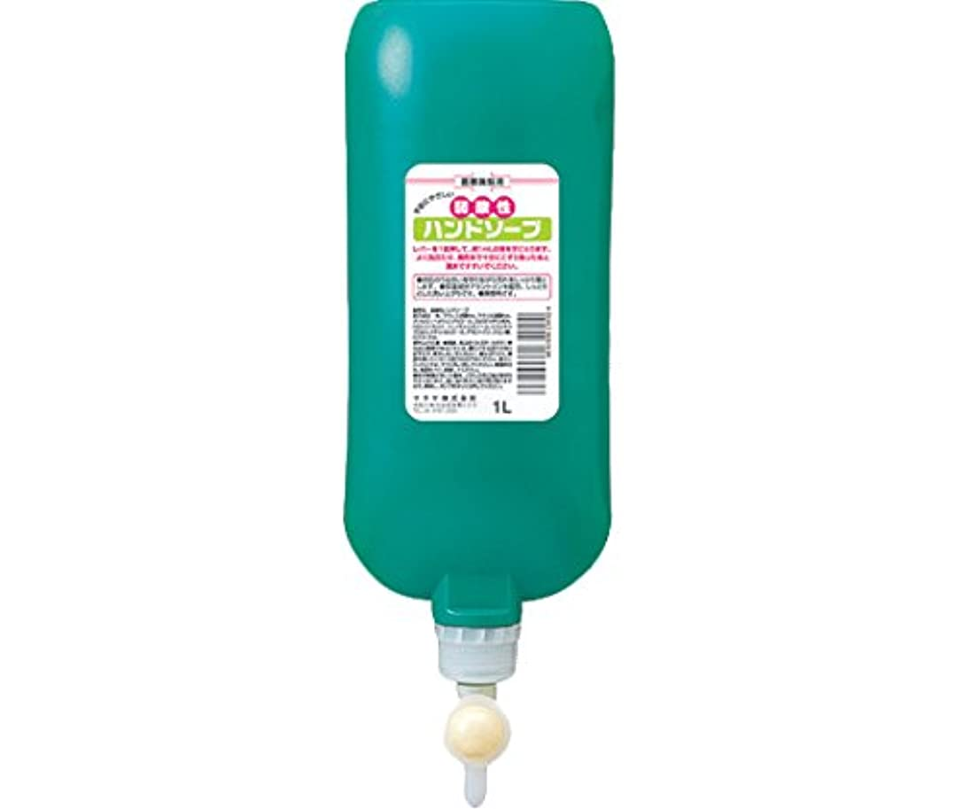 で塗抹襲撃サラヤ 弱酸性ハンドソープ ディスポパック(1袋入) 23402 /8-8044-02
