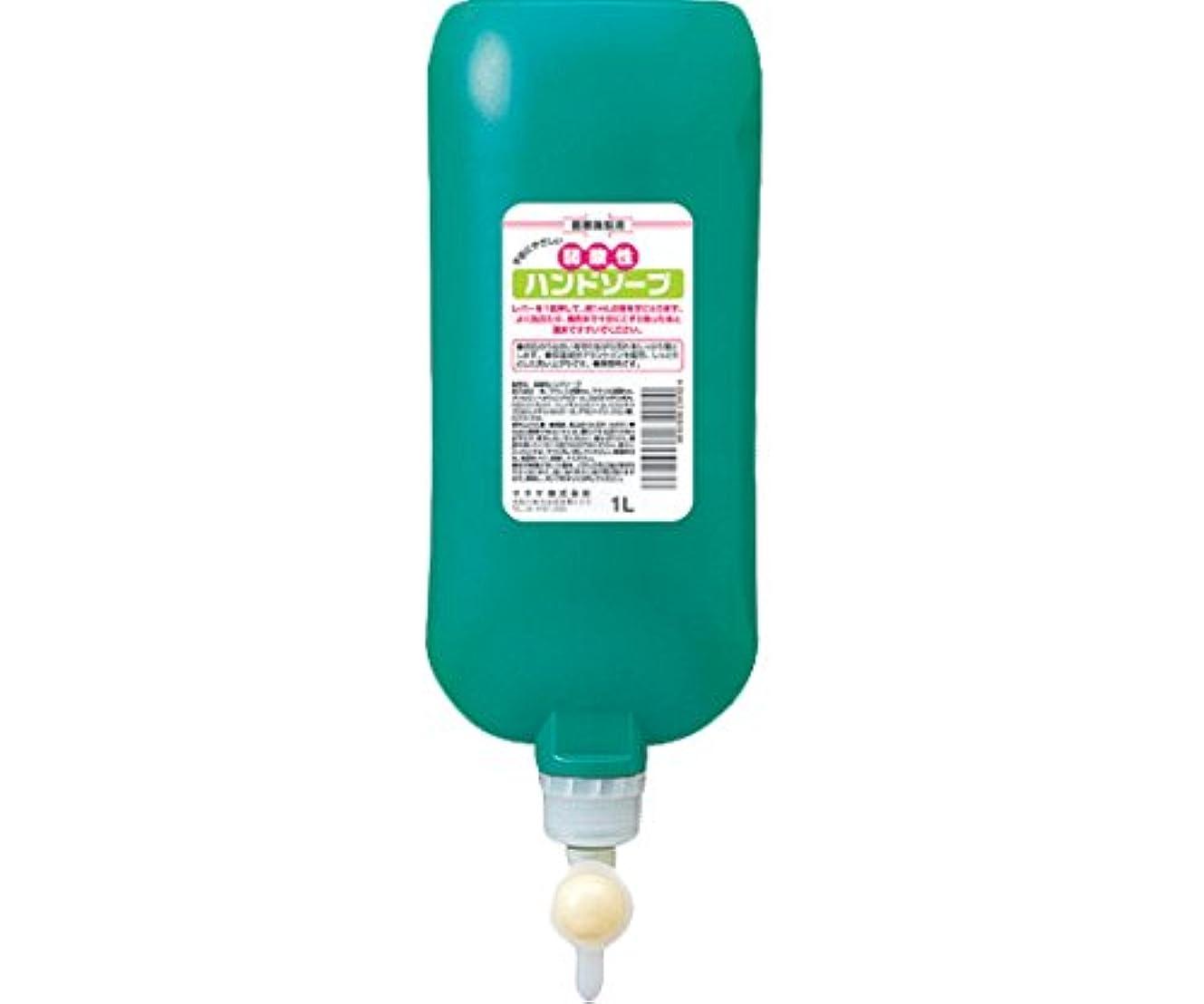 サラヤ 弱酸性ハンドソープ ディスポパック(1袋入) 23402 /8-8044-02