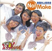 No Make
