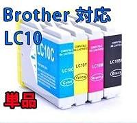 ブラザー(Brother) LC10 イエロー(M)