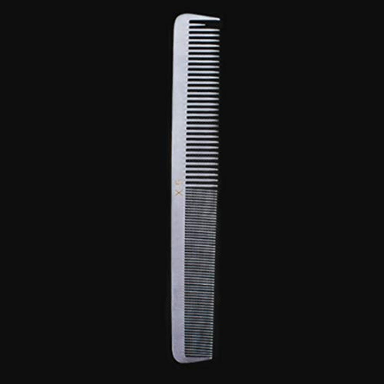 憂慮すべき飛ぶこんにちは特別な薄いステンレス鋼の毛の櫛、女性のための帯電防止櫛または人のための平らな毛との銀製の白さまざまな櫛 モデリングツール (サイズ : X5)