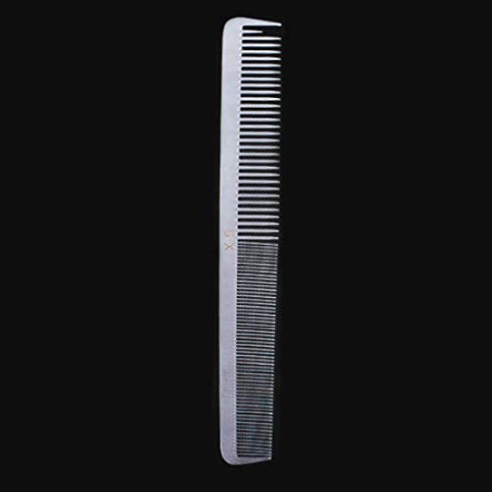 それに応じて協会送金特別な薄いステンレス鋼の毛の櫛、女性のための帯電防止櫛または人のための平らな毛との銀製の白さまざまな櫛 モデリングツール (サイズ : X5)