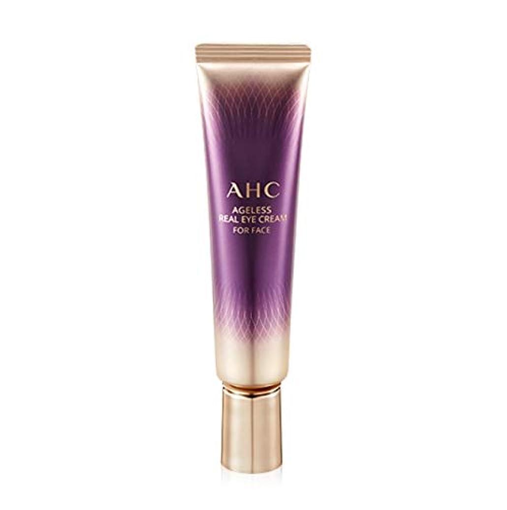 伝統泥棒広々とした[New] AHC Ageless Real Eye Cream For Face Season 7 30ml / AHC エイジレス リアル アイクリーム フォーフェイス 30ml [並行輸入品]