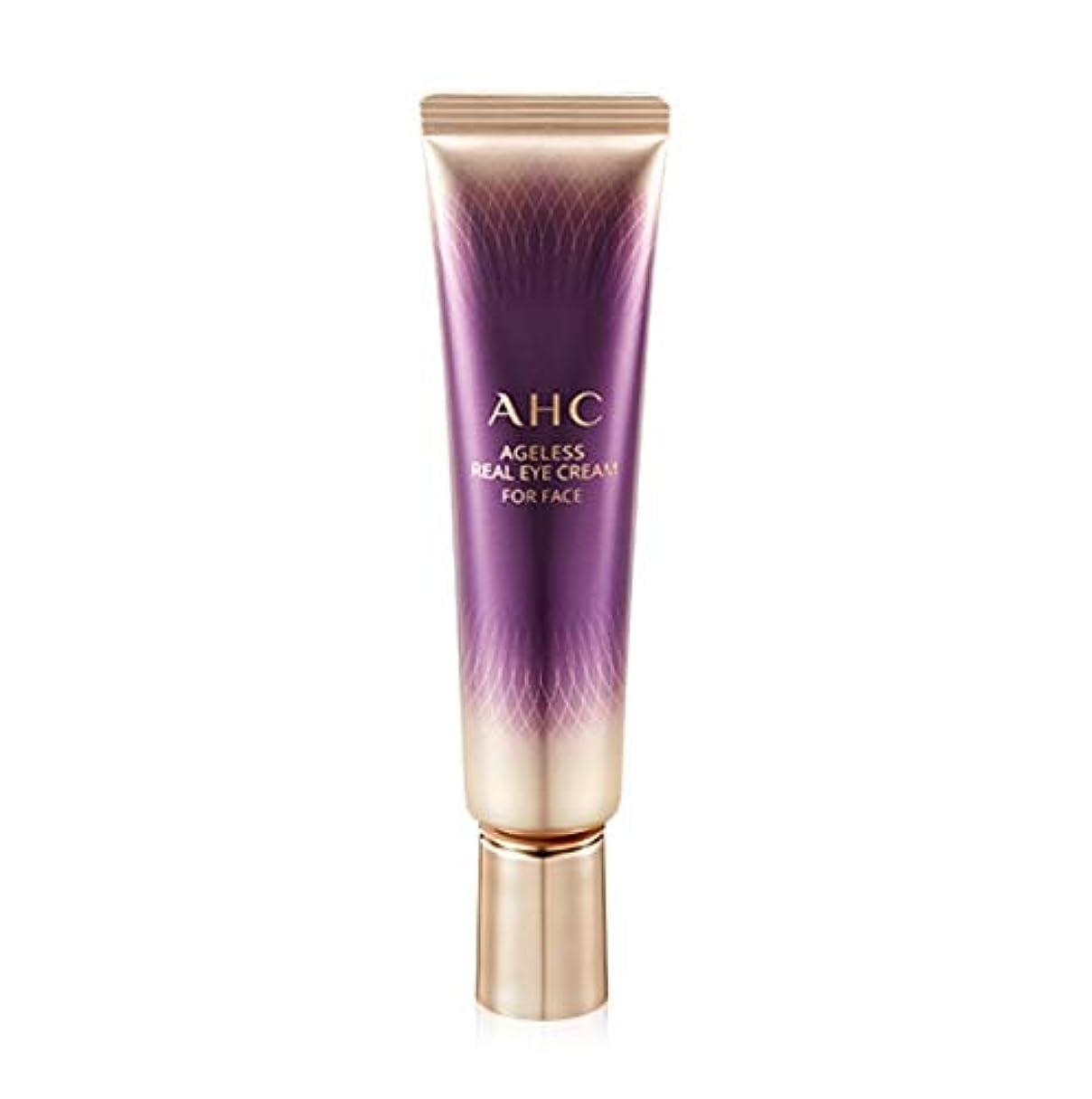現実油流す[New] AHC Ageless Real Eye Cream For Face Season 7 30ml / AHC エイジレス リアル アイクリーム フォーフェイス 30ml [並行輸入品]