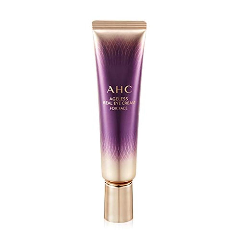 指定する事実本質的に[New] AHC Ageless Real Eye Cream For Face Season 7 30ml / AHC エイジレス リアル アイクリーム フォーフェイス 30ml [並行輸入品]