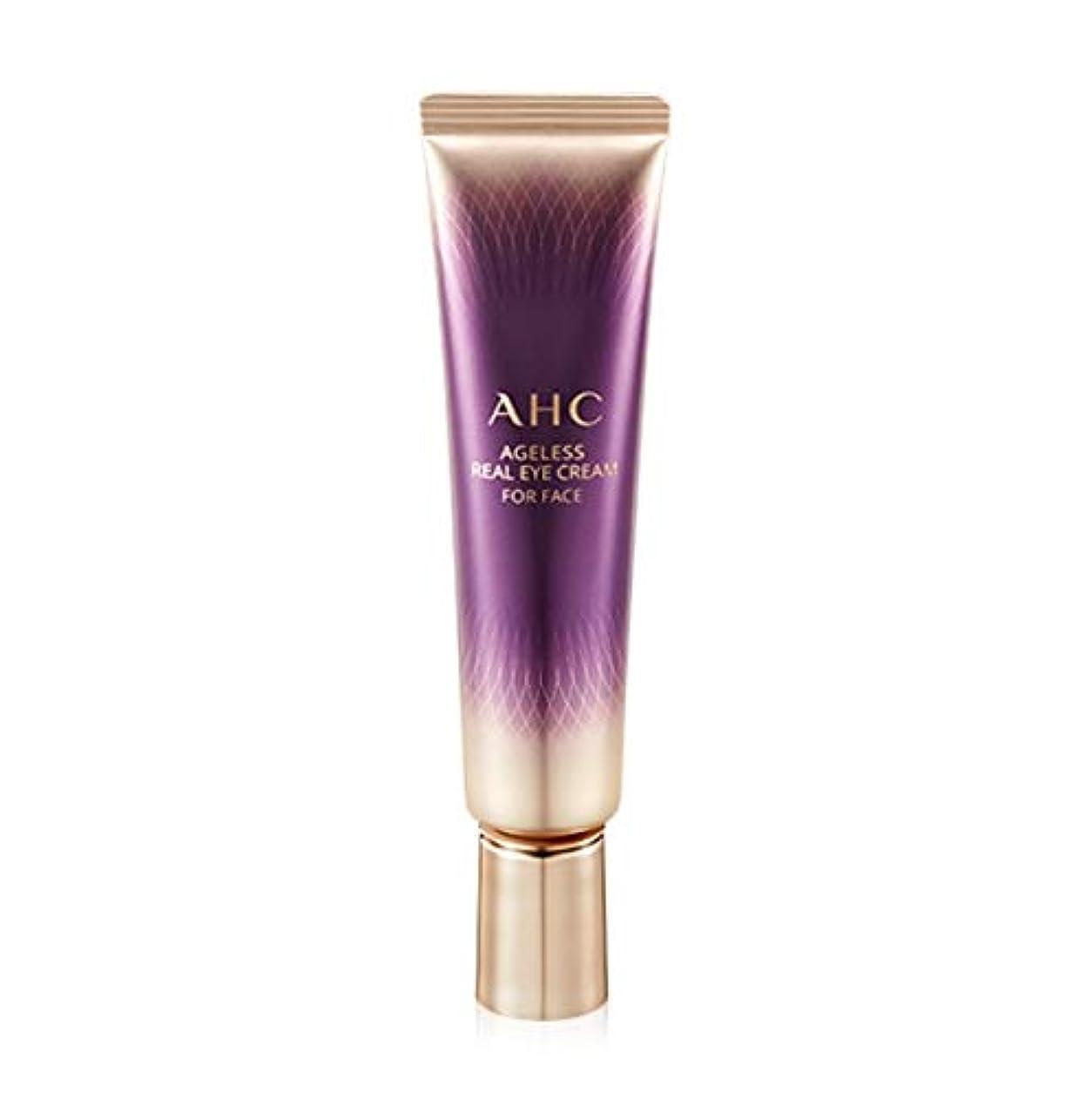 クリスチャン飛び込む酔う[New] AHC Ageless Real Eye Cream For Face Season 7 30ml / AHC エイジレス リアル アイクリーム フォーフェイス 30ml [並行輸入品]