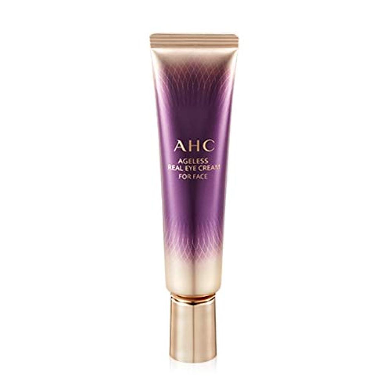 スパイラル染色褐色[New] AHC Ageless Real Eye Cream For Face Season 7 30ml / AHC エイジレス リアル アイクリーム フォーフェイス 30ml [並行輸入品]