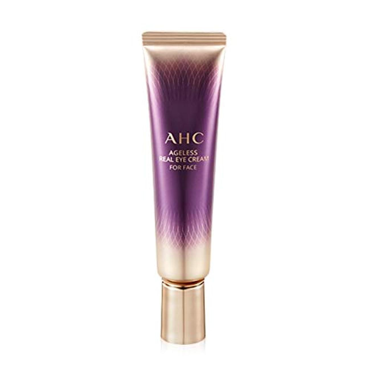 する必要がある物語免疫[New] AHC Ageless Real Eye Cream For Face Season 7 30ml / AHC エイジレス リアル アイクリーム フォーフェイス 30ml [並行輸入品]