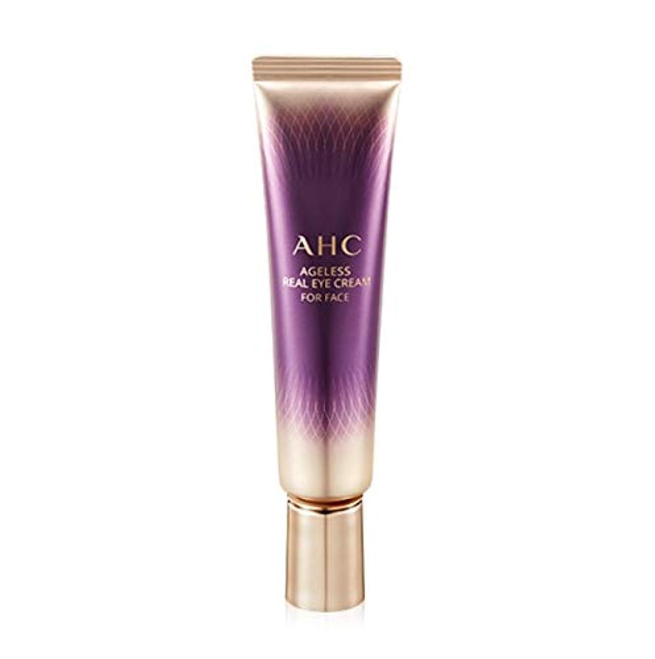 災害ばかげた灰[New] AHC Ageless Real Eye Cream For Face Season 7 30ml / AHC エイジレス リアル アイクリーム フォーフェイス 30ml [並行輸入品]