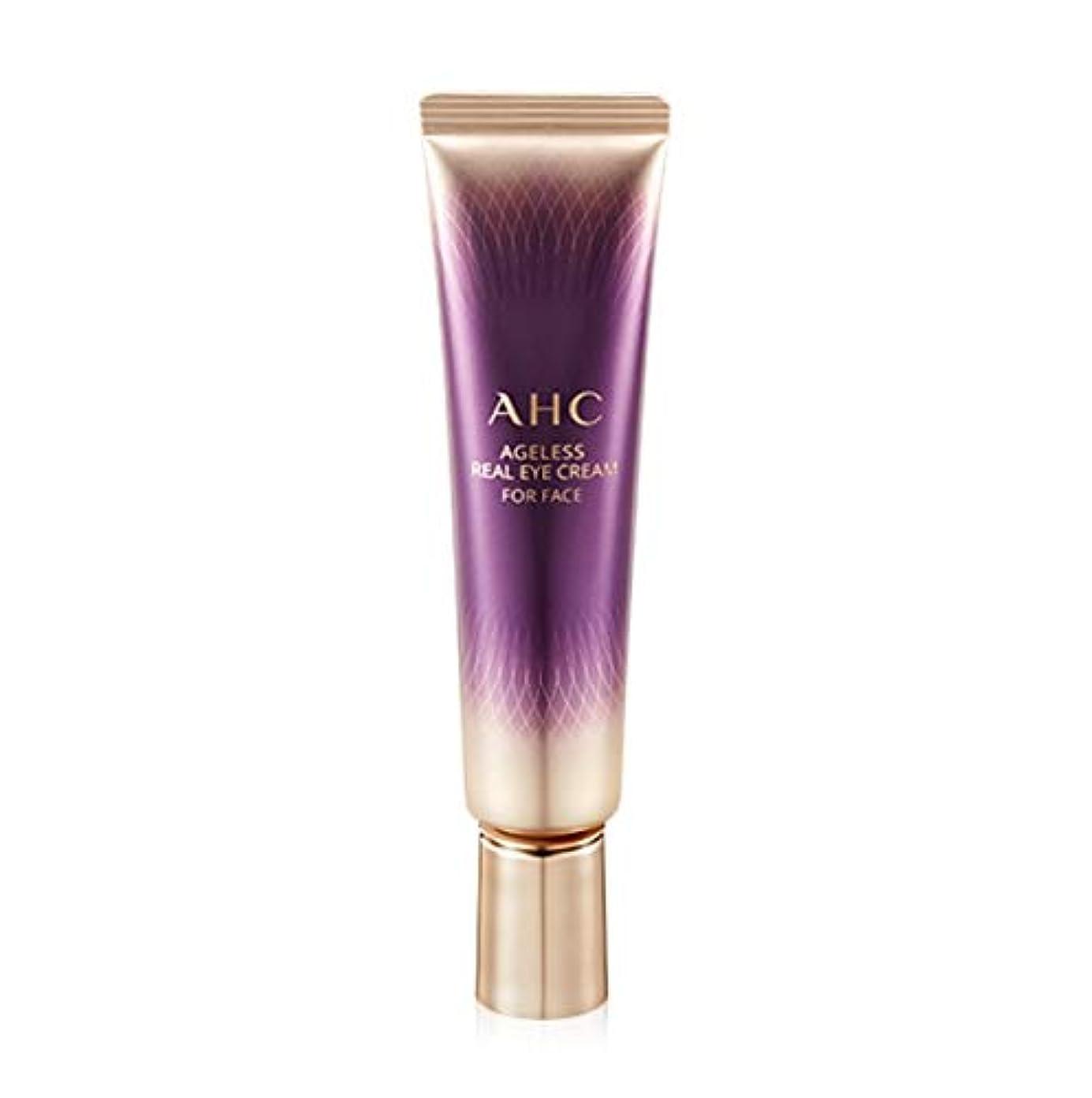 武装解除葉を集める分解する[New] AHC Ageless Real Eye Cream For Face Season 7 30ml / AHC エイジレス リアル アイクリーム フォーフェイス 30ml [並行輸入品]