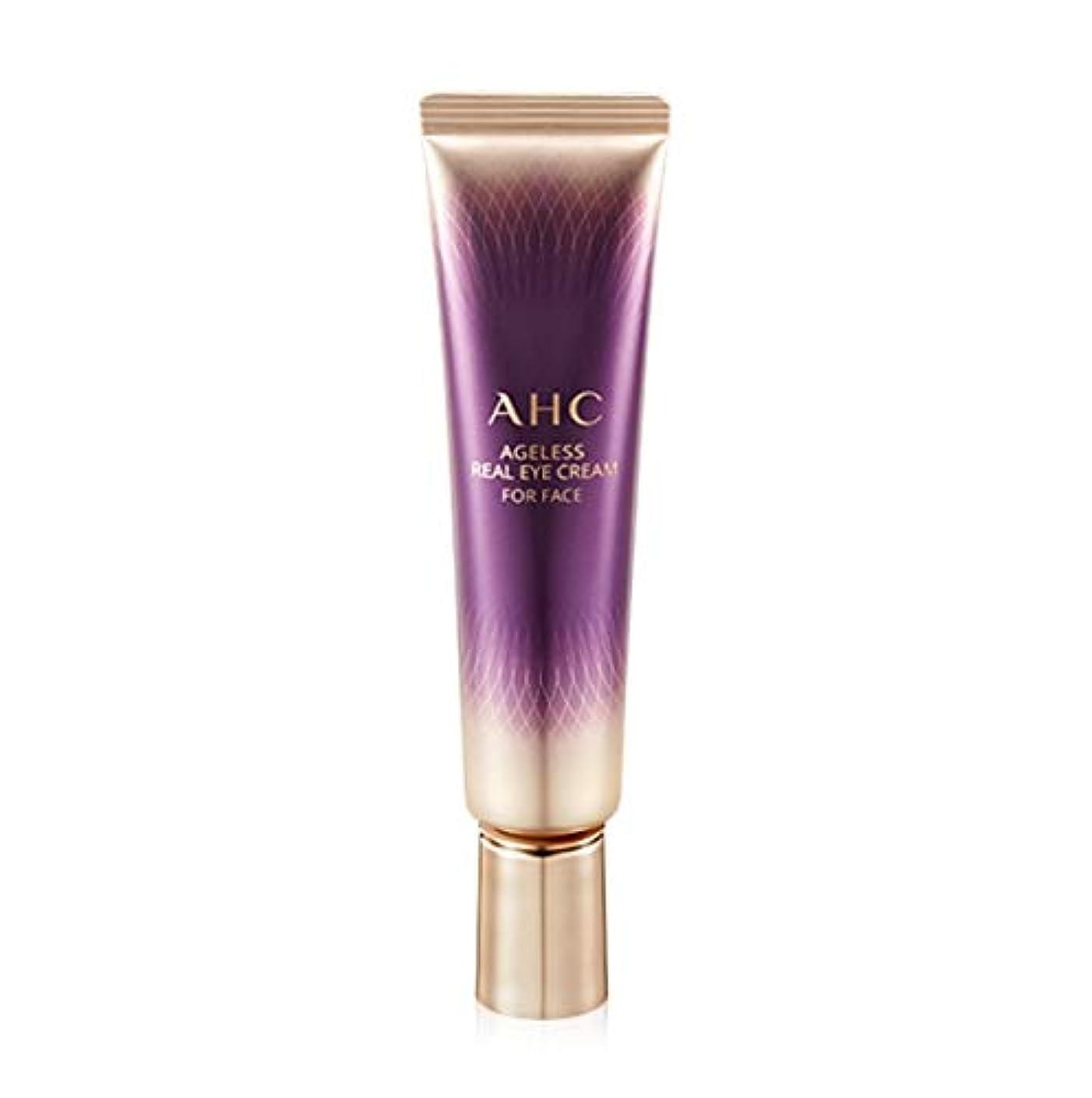 ショッピングセンター提供するショップ[New] AHC Ageless Real Eye Cream For Face Season 7 30ml / AHC エイジレス リアル アイクリーム フォーフェイス 30ml [並行輸入品]