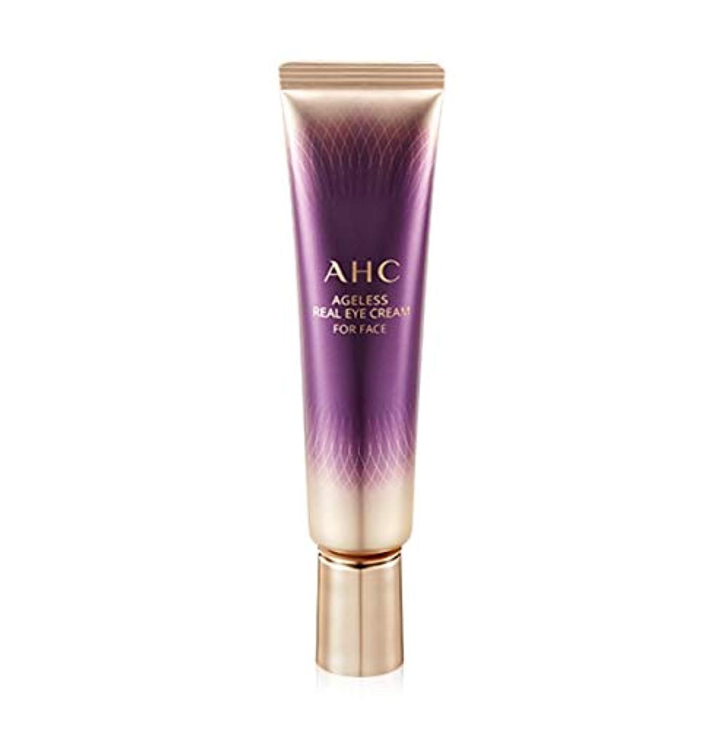しゃがむ気質不安[New] AHC Ageless Real Eye Cream For Face Season 7 30ml / AHC エイジレス リアル アイクリーム フォーフェイス 30ml [並行輸入品]