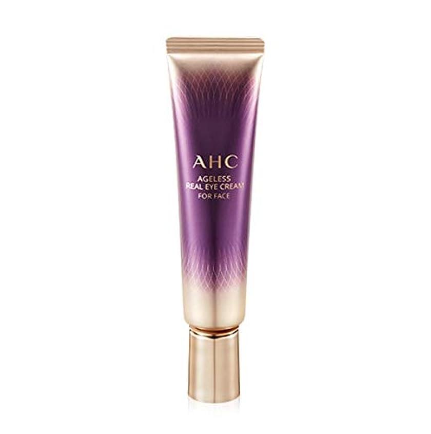 スポーツマン条件付き知らせる[New] AHC Ageless Real Eye Cream For Face Season 7 30ml / AHC エイジレス リアル アイクリーム フォーフェイス 30ml [並行輸入品]