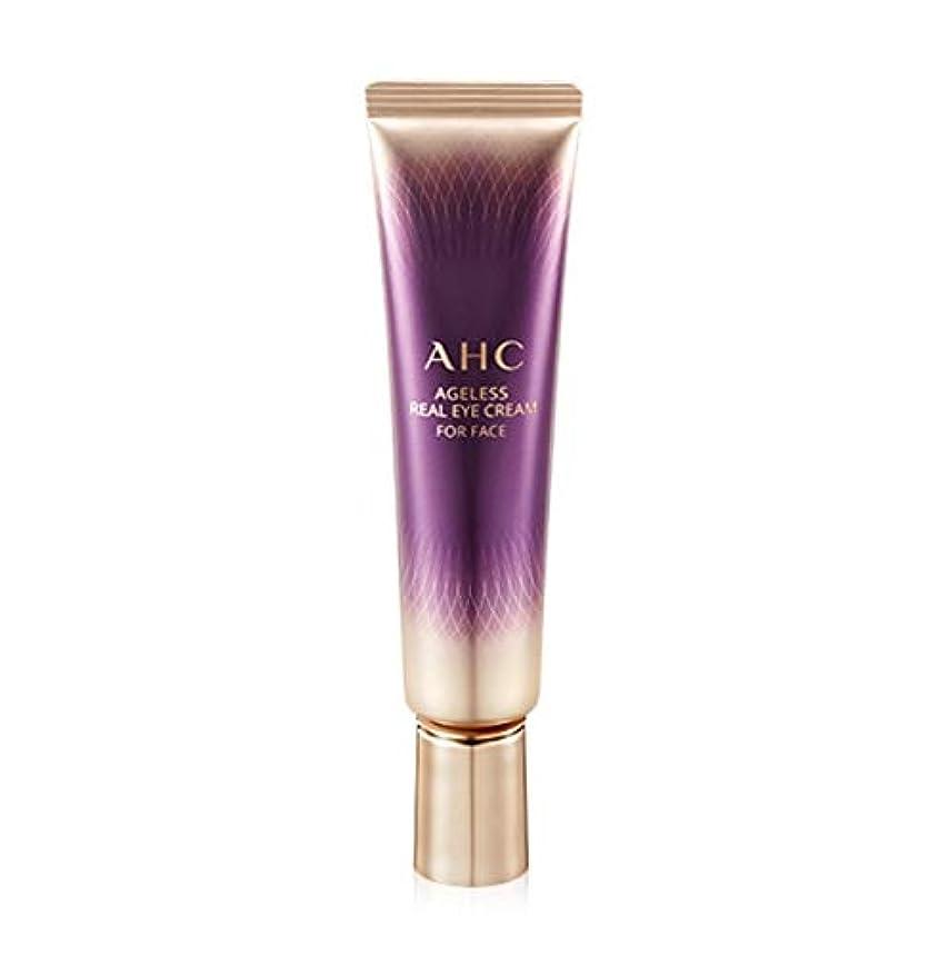 怖がって死ぬ安心取得[New] AHC Ageless Real Eye Cream For Face Season 7 30ml / AHC エイジレス リアル アイクリーム フォーフェイス 30ml [並行輸入品]