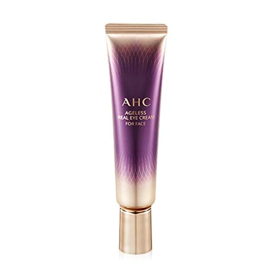 優しい手つかずのユダヤ人[New] AHC Ageless Real Eye Cream For Face Season 7 30ml / AHC エイジレス リアル アイクリーム フォーフェイス 30ml [並行輸入品]