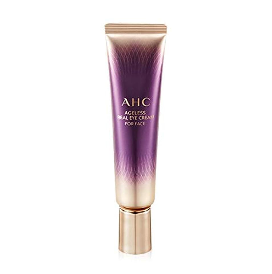 うるさいまどろみのあるスクラップ[New] AHC Ageless Real Eye Cream For Face Season 7 30ml / AHC エイジレス リアル アイクリーム フォーフェイス 30ml [並行輸入品]