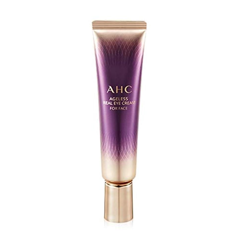 最大のあいまい抑制する[New] AHC Ageless Real Eye Cream For Face Season 7 30ml / AHC エイジレス リアル アイクリーム フォーフェイス 30ml [並行輸入品]