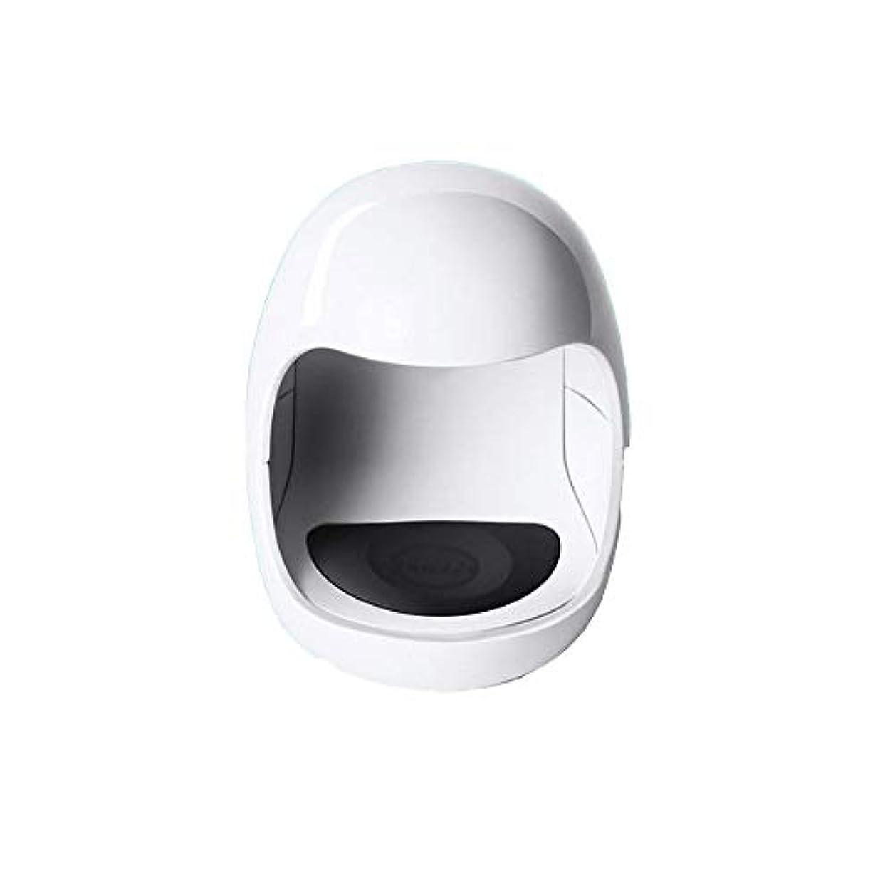 姿を消す失われたパキスタン人YESONEEP ミニ光線療法機ミニシングルフィンガーネイルライトセラピーライトUSB日光LED速乾性ネイルオイルグルーベーキングランプ (色 : White)