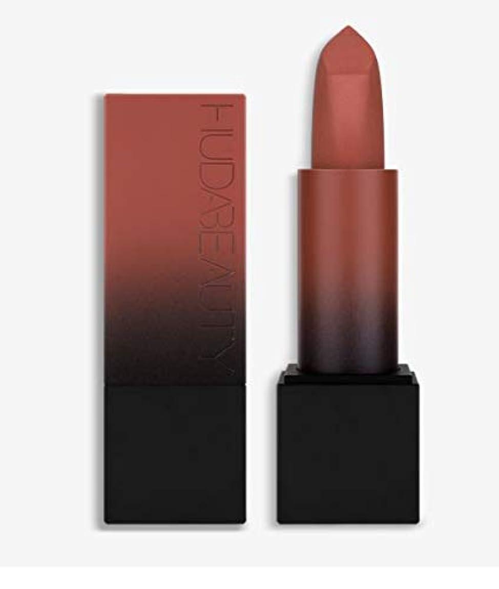 ハイランド酸っぱいキャメルHudabeauty Power Bullet Matte Lipstick マットリップ Joyride