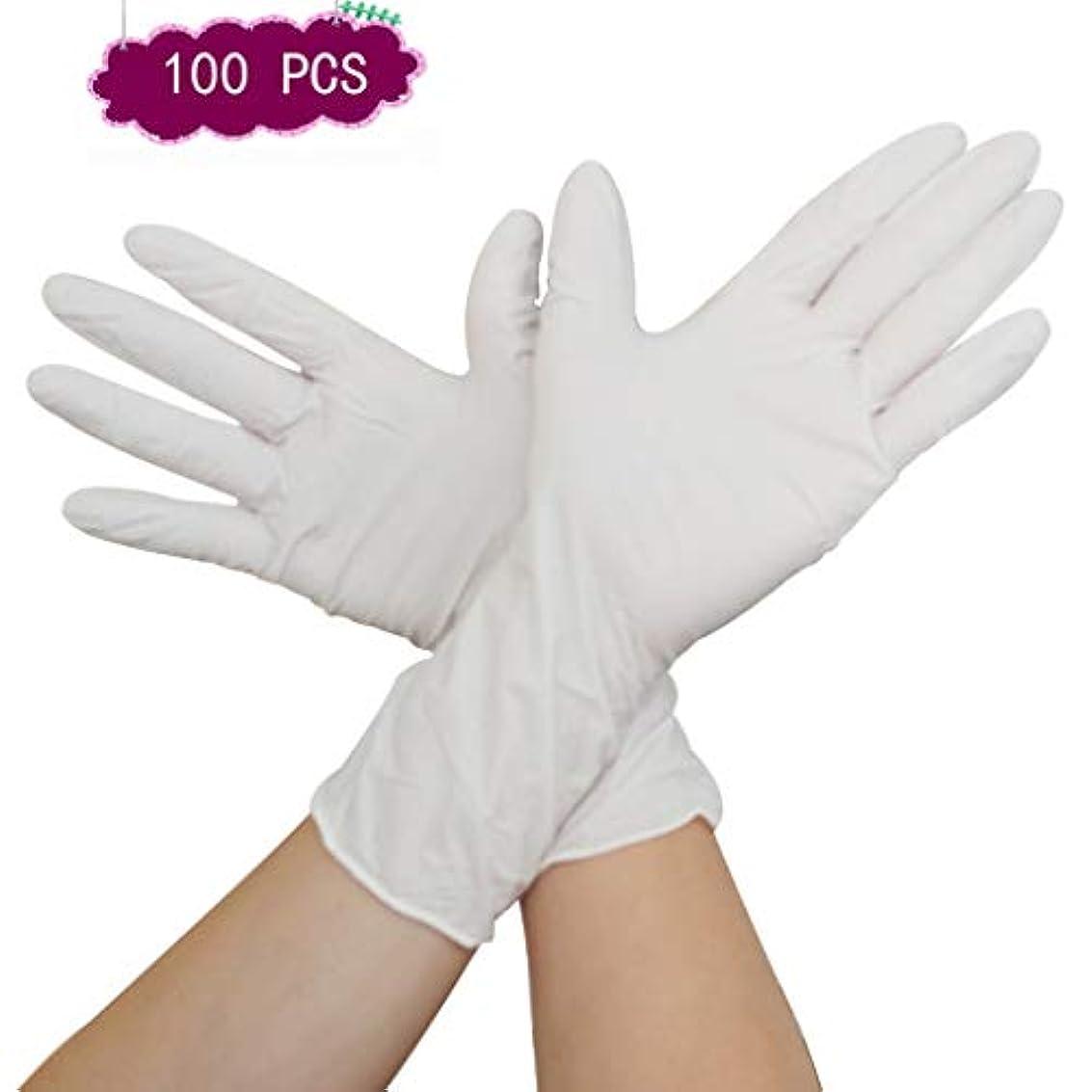 ピストン俳句ディスパッチ使い捨てラテックス手袋ニトリル食品ラテックス手袋12インチオイルと耐アルカリ性クリーンルーム用手袋厚み付けないパウダー (Size : M)