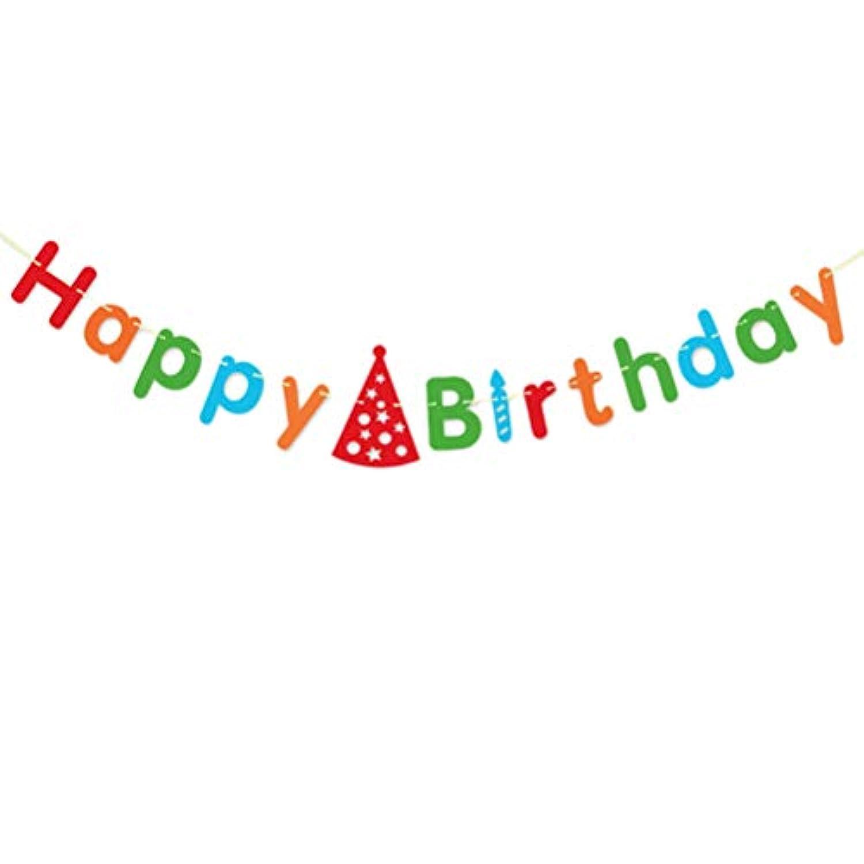 Bestoyard バースデー ガーランド happy birthday ガーランド お誕生日 飾り付け 3M