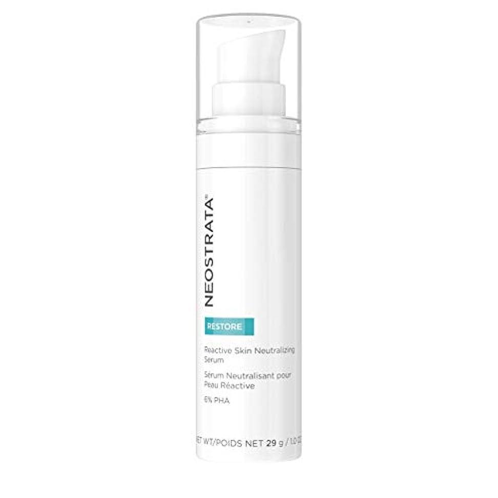 スズメバチリブ防止ネオストラータ Restore - Reactive Skin Neutralizing Serum 6% PHA 29g/1oz並行輸入品