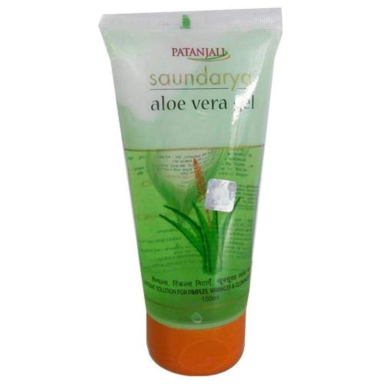 プレミアムを通してムスPatanjali Aloe Vera Gel - 150Ml Pack Of 5 - 並行輸入品