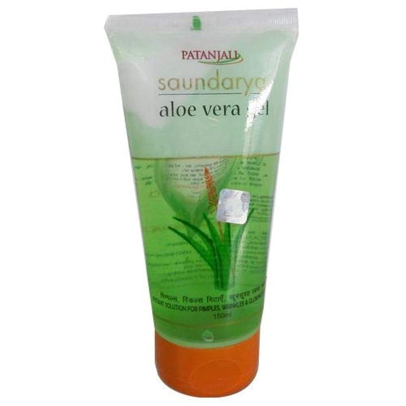 もっともらしい乳白ハンディキャップPatanjali Aloe Vera Gel - 150Ml Pack Of 5 - 並行輸入品