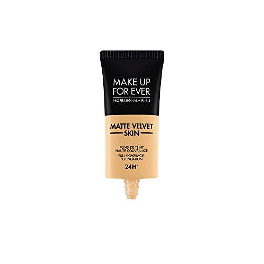 ゴミ箱キリスト世界記録のギネスブックメイクアップフォーエバー Matte Velvet Skin Full Coverage Foundation - # Y245 (Soft Sand) 30ml/1oz並行輸入品