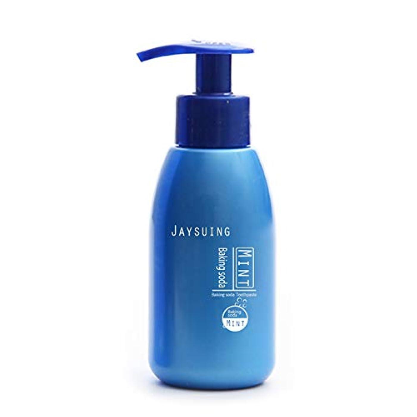ベールに取り付けProfeel歯磨き粉アンチブリードガムプレスタイプ新鮮な歯磨き粉を白くする汚れ除去剤