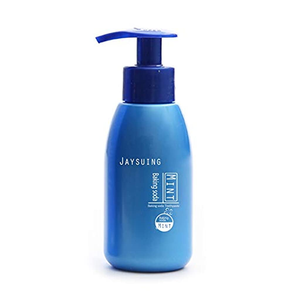 安定注入判読できないAylincool歯磨き粉アンチブリードガムプレスタイプ新鮮な歯磨き粉を白くする汚れ除去剤