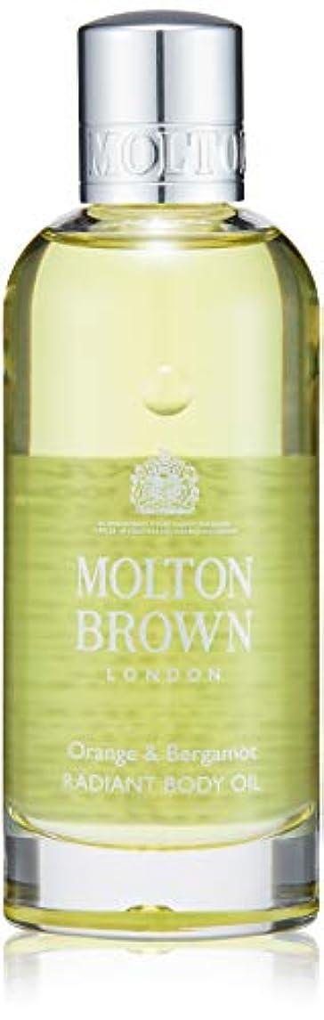 不毛飢えたタッチMOLTON BROWN(モルトンブラウン) オレンジ&ベルガモット コレクション O&B ボディオイル