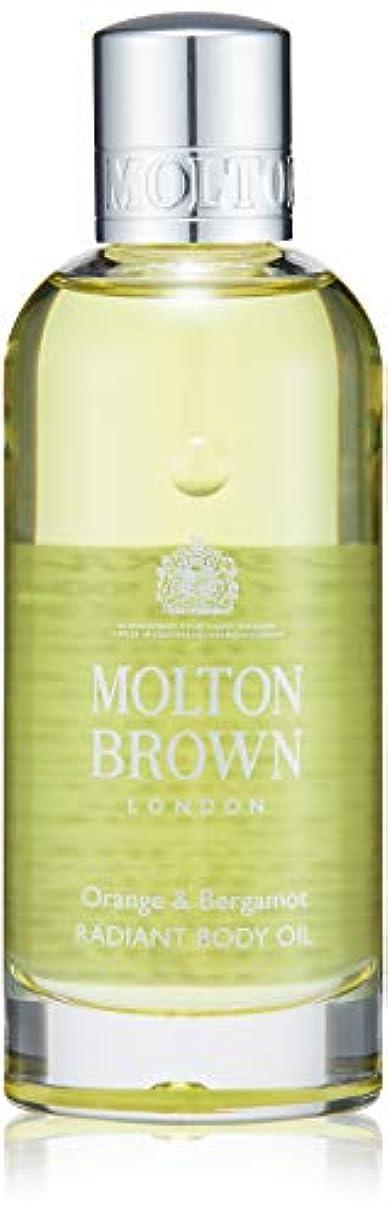 つぶやき忘れられないメトリックMOLTON BROWN(モルトンブラウン) オレンジ&ベルガモット コレクション O&B ボディオイル