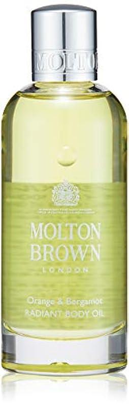 引き付ける乳気取らないMOLTON BROWN(モルトンブラウン) オレンジ&ベルガモット コレクション O&B ボディオイル