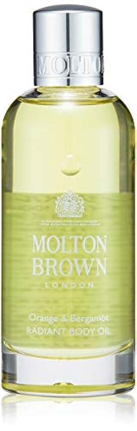 元の蓮スポンジMOLTON BROWN(モルトンブラウン) オレンジ&ベルガモット コレクション O&B ボディオイル