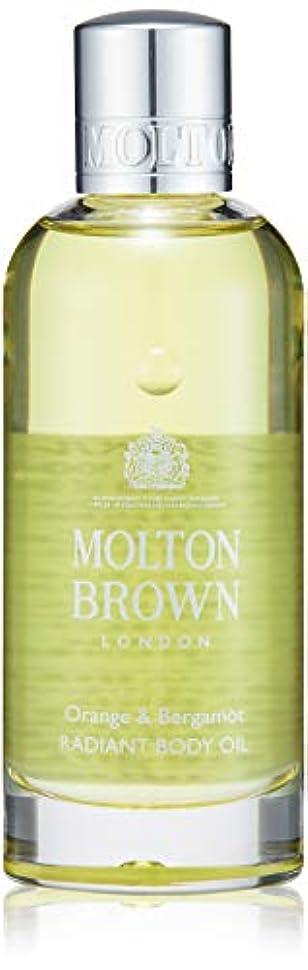 捕虜バッジ地質学MOLTON BROWN(モルトンブラウン) オレンジ&ベルガモット コレクション O&B ボディオイル