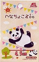 へなちょこZOO(ズー)刺しゅうワッペン HE15 パンダ
