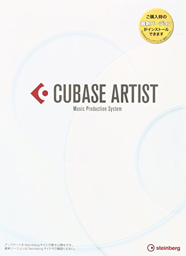 Steinberg/cubase pro8 でDTMを始めるの画像