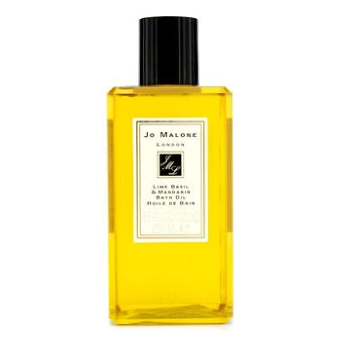 失効香り匿名ジョーマローン ライム バジル & マンダリンバスオイル 250ml/8.5oz並行輸入品