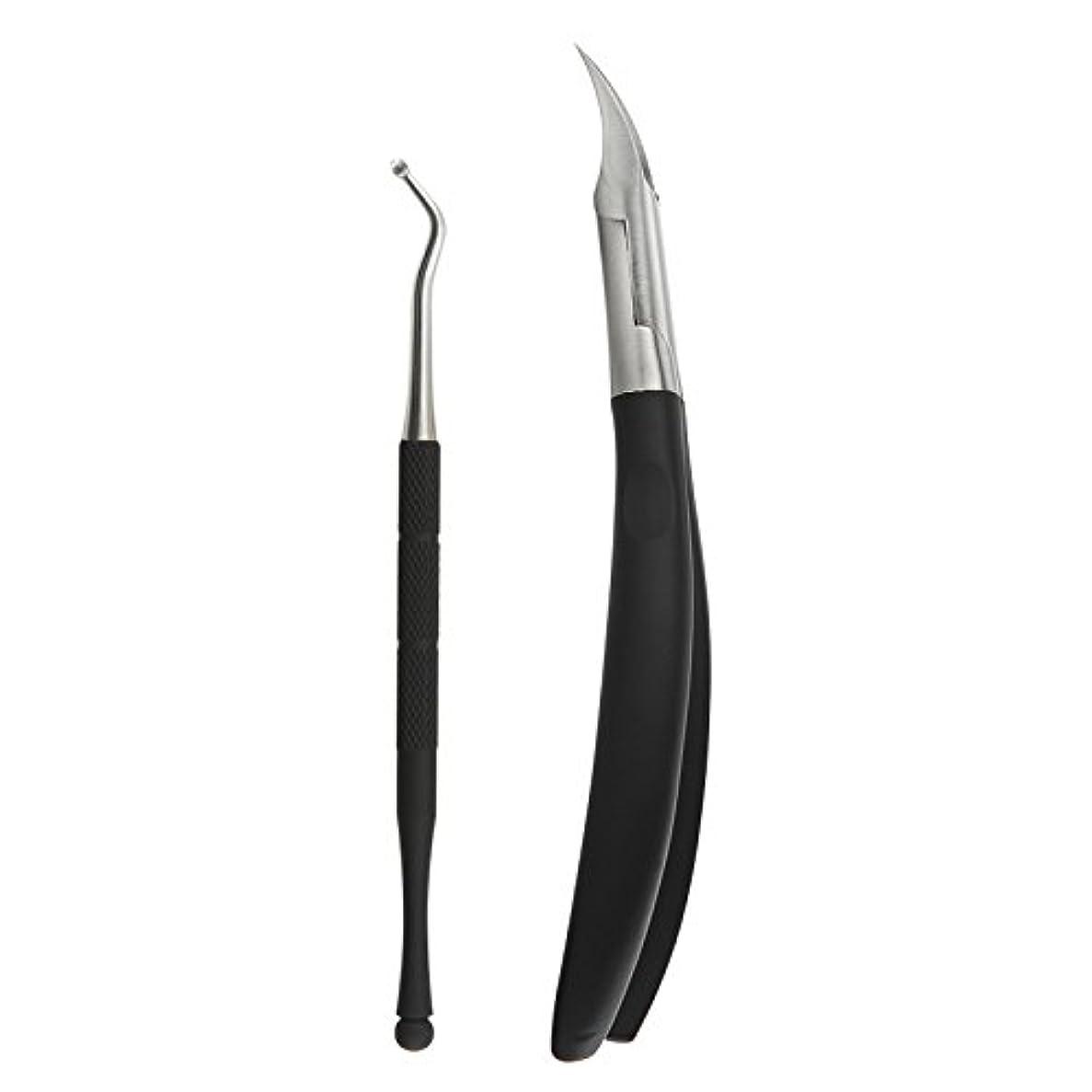 バーガーステープルフィルタMoontay 2PCS 爪切り ニッパー 足 ブラック ステンレス製 足の手入れ (ブラック)